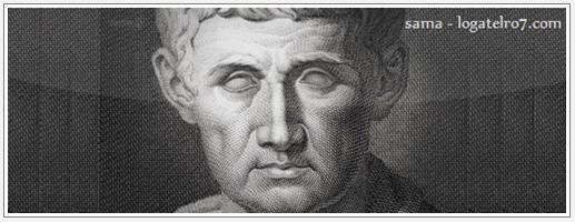تـأملات منطق أرسـطو